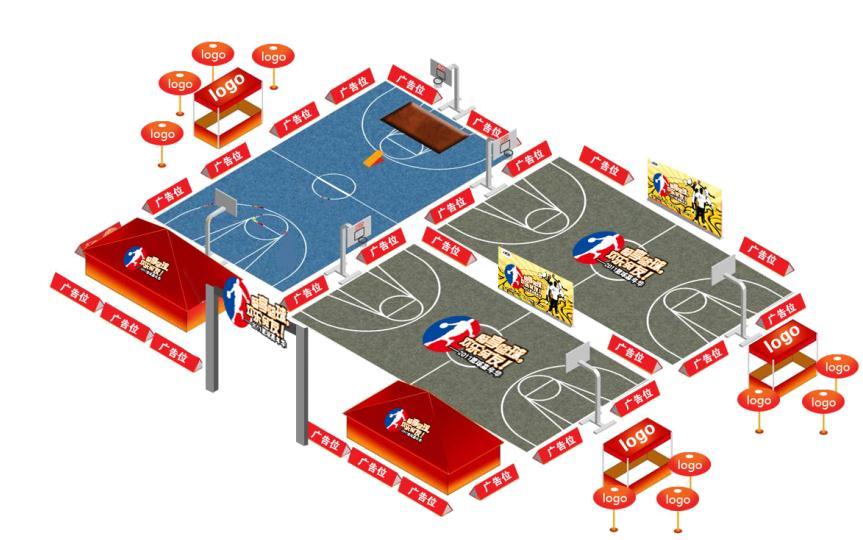 体育资讯_体育篮球活动推广嘉年华策划方案-行业 资讯 -服务项目